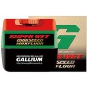 GIGA SPEED MaXfluor SUPER Wet GS3303 30ml [ワックス・スクレーパー]