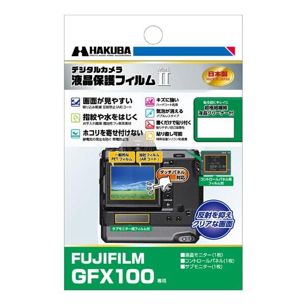 DGF2-FGFX100 [液晶保護フィルム MarkII FUJIFILM GFX100用]
