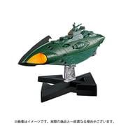 超合金魂 宇宙戦艦ヤマト2199 GX-89 ガミラス航宙装甲艦 [塗装済み可動フィギュア 全長約240mm]