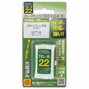TEL-B22 [コードレス電話機用充電池 長持ちタイプ]