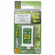 TEL-B23 [コードレス電話機用充電池 長持ちタイプ]