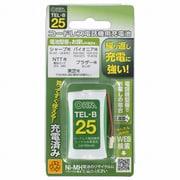 TEL-B25 [コードレス電話機用充電池 長持ちタイプ]