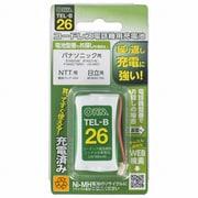 TEL-B26 [コードレス電話機用充電池 長持ちタイプ]