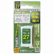 TEL-B27 [コードレス電話機用充電池 長持ちタイプ]