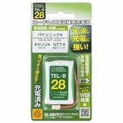 TEL-B28 [コードレス電話機用充電池 長持ちタイプ]