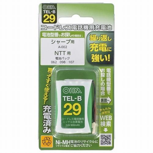 TEL-B29 [コードレス電話機用充電池 長持ちタイプ]