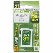 TEL-B31 [コードレス電話機用充電池 長持ちタイプ]