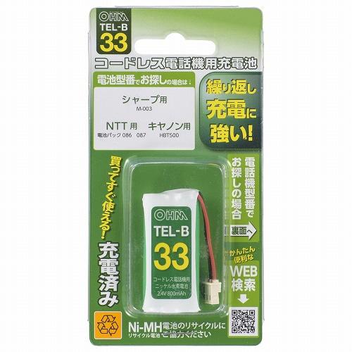 TEL-B33 [コードレス電話機用充電池 長持ちタイプ]