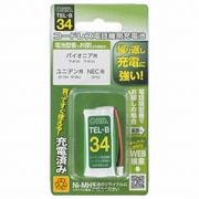 TEL-B34 [コードレス電話機用充電池 長持ちタイプ]