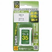 TEL-B35 [コードレス電話機用充電池 長持ちタイプ]
