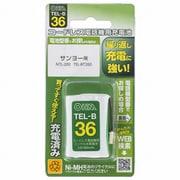 TEL-B36 [コードレス電話機用充電池 長持ちタイプ]