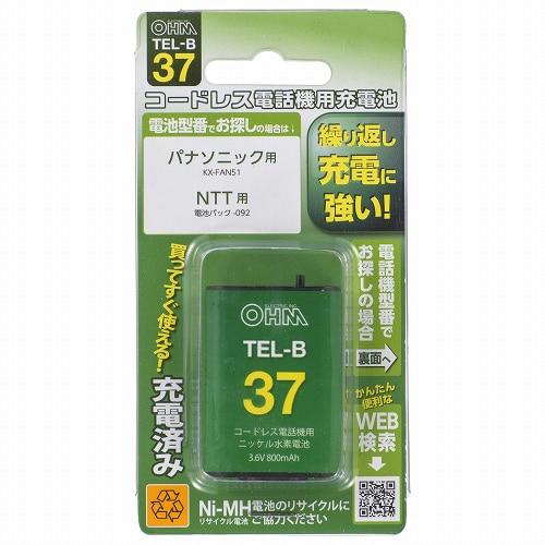 TEL-B37 [コードレス電話機用充電池 長持ちタイプ]