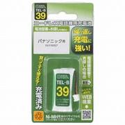 TEL-B39 [コードレス電話機用充電池 長持ちタイプ]