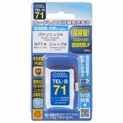 TEL-B71 [コードレス電話機用充電池]