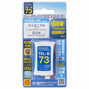 TEL-B73 [コードレス電話機用充電池]