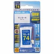 TEL-B74 [コードレス電話機用充電池]