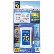 TEL-B75 [コードレス電話機用充電池]