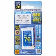 TEL-B76 [コードレス電話機用充電池]