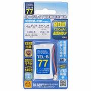 TEL-B77 [コードレス電話機用充電池]