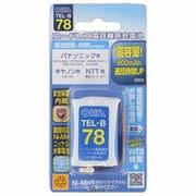TEL-B78 [コードレス電話機用充電池]