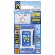 TEL-B79 [コードレス電話機用充電池]