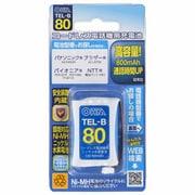 TEL-B80 [コードレス電話機用充電池]
