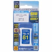 TEL-B81 [コードレス電話機用充電池]