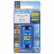 TEL-B82 [コードレス電話機用充電池]