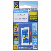 TEL-B84 [コードレス電話機用充電池]