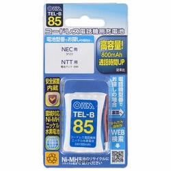 TEL-B85 [コードレス電話機用充電池]