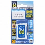 TEL-B86 [コードレス電話機用充電池]