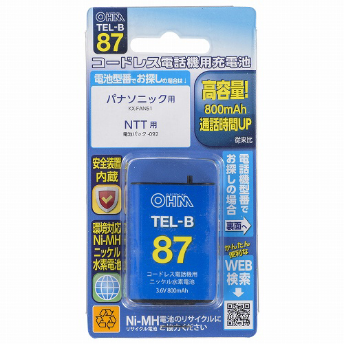 TEL-B87 [コードレス電話機用充電池]