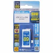 TEL-B89 [コードレス電話機用充電池]