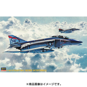 07210 F-4B/N ファントムII w/ワンピースキャノピー [1/48スケール プラモデル]