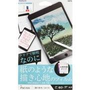 OWL-PFIB7901-CL [クリア 画面保護フィルム iPad mini 第5世代対応]