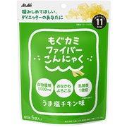 リセットボディ モグカミファイバーコンニャク 旨塩チキン味 20g