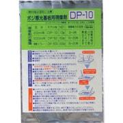 DP-10 [サンハヤト ポジ感光基板用現像剤 10g]