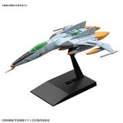 メカコレクション 宇宙戦艦ヤマト2202 愛の戦士たち 1式空間戦闘攻撃機 コスモタイガーII 複座型/単座型 [プラモデル]