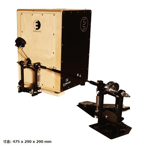 DrumBox Standard pedal set