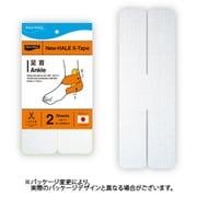 ニューハレ Xテープ 721952 白色 2枚 [テーピング用品]