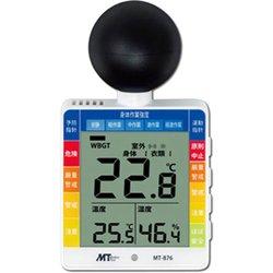 黒球付小型熱中症計 MT-876