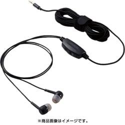 EHP-TV10C3BK [テレビ用ステレオヘッドホン/耳栓タイプ/φ10mmドライバー/Affinity sound/高耐久ケーブル/3.0m/ブラック]