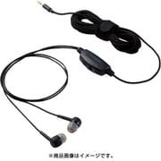 EHP-TV10C5BK [テレビ用ステレオヘッドホン/耳栓タイプ/φ10mmドライバー/Affinity sound/高耐久ケーブル/5.0m/ブラック]