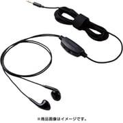 EHP-TV10I3BK [テレビ用ステレオヘッドホン/セミオープン型/φ14.2mmドライバー/Affinity sound/高耐久ケーブル/3.0m/ブラック]