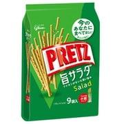 プリッツ旨サラダ<9袋> 143G