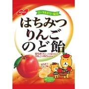 はちみつりんごのど飴 110g