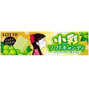 小彩ソフトキャンディ<シャインマスカット> 10粒