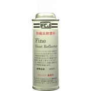 FC-117 [FCJ ファイン・ヒートリフレクター 300ml]