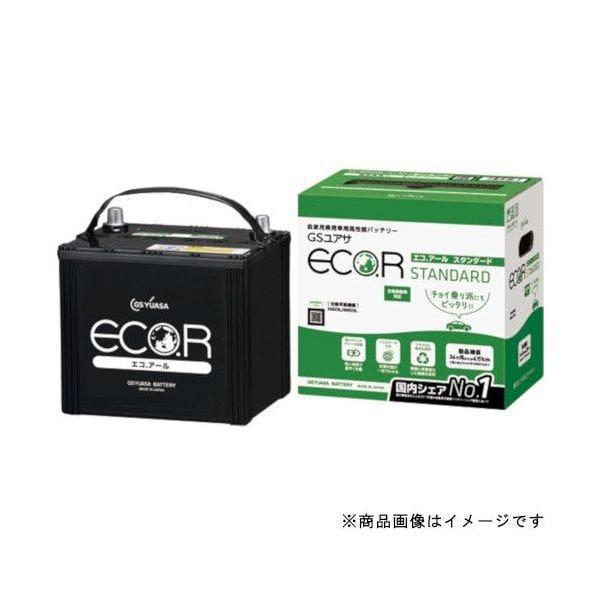 EC-40B19L-ST [国産車バッテリー 充電制御車対応 エコ.アール スタンダード]