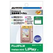 DGF2-FILP [液晶保護フィルム MarkII FUJIFILM instax mini LiPlay用]